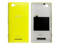 Akkudeckel / Backcover yellow für Sony Xperia M C1905 - 1274-1137