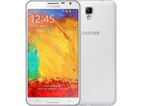 Samsung N7505 Galaxy Note 3 Neo - white