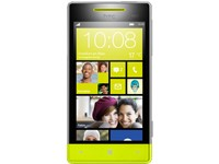 HTC Windows Phone 8S - yellow